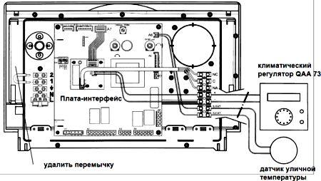 Инструкция Qaa-73 - фото 2